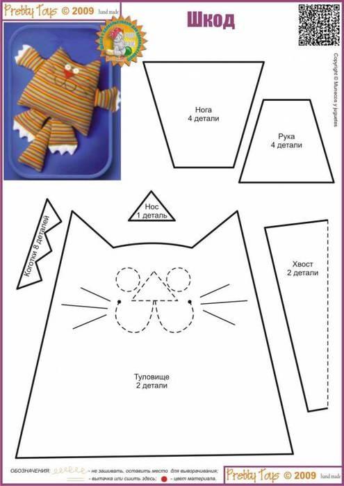 Patrón o molde para hacer gato de fieltro