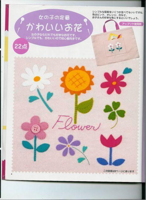 Flores de fieltro, siete modelos diferentes
